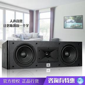 美國JBL ARENA 125C 中置hifi音箱音響中置環繞音響音箱 客廳家用