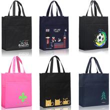 防水卡通男女中小学生手提袋帆布手提包拎书袋补习袋饭盒包补课袋图片