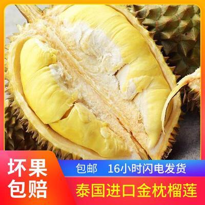泰国榴莲新鲜1个金枕榴莲进口水果带壳干尧榴莲十斤整箱包邮