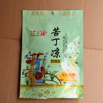 250g蒙顶甘露花茶茶叶清香型散装茉莉花茶新茶2018玉肌香花茶