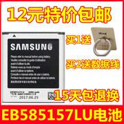 适用三星18552电池gt-i8552 gti8558手机18558 sch-i869电板1869