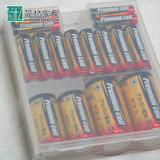Japanese import KOKUBO battery storage box multi-size battery packing box to protect the battery from short circuit