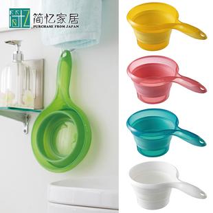 日本进口硅胶可折叠舀水勺创意水瓢婴儿洗头杯洗澡勺长柄花洒浴勺