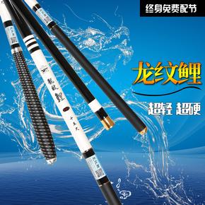 特价龙纹鲤手竿短节溪流竿碳素4.5.4.7.2米超轻细硬鲫鲤鱼竿渔具