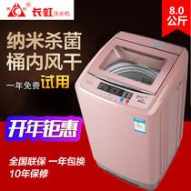 大容量家用9KG全自动波轮洗衣机Q9041XQB90松下Panasonic