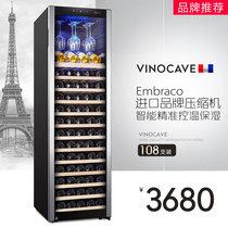 新红酒柜恒温酒柜雪茄柜冰吧家用冷藏柜红酒柜200AJC新朝Sicao