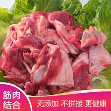 联豪牛筋肉筋头巴脑新鲜谷饲生牛肉筋装牛筋未腌制500g 上海发货