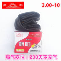 Authentic Chaoyang tricycle inner tube 3.00-10 electric car electric inner tube 300-10 motorcycle curved mouth inner tube