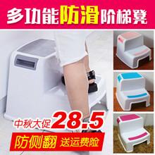 儿童塑料凳子洗手垫脚凳宝宝小板凳浴室防滑登高梯凳阶梯凳脚踏凳