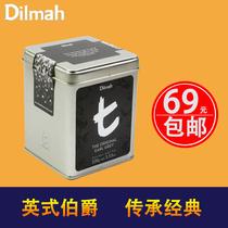盒装简易茶包20薄荷味迪尔玛Dilmah锡兰红茶斯里兰卡进口