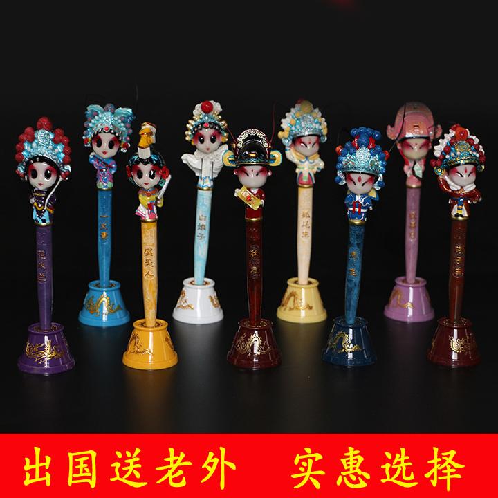 中国风京剧脸谱笔