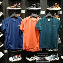 李宁短袖 2019夏季新款男子圆领跑步速干透气短袖T恤ATSP125/111