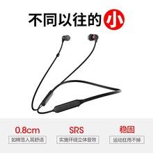 DACOM L06入耳式运动迷你超小蓝牙耳机开车跑步脖戴式双耳耳塞式