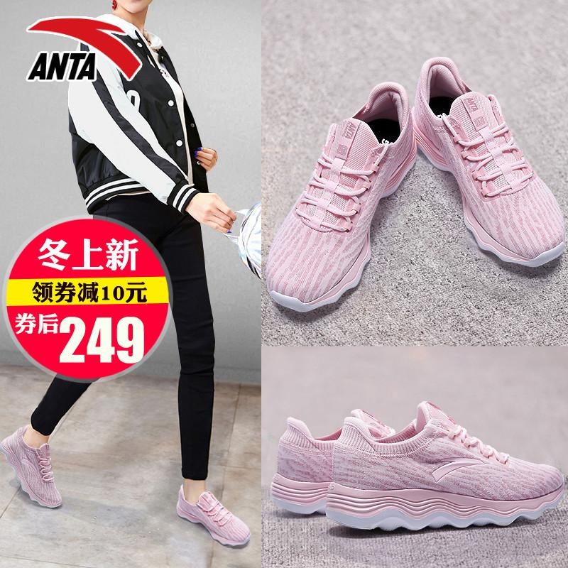 安踏女鞋跑步鞋2018秋冬季新款正品粉色厚底学生休闲跑鞋运动鞋女
