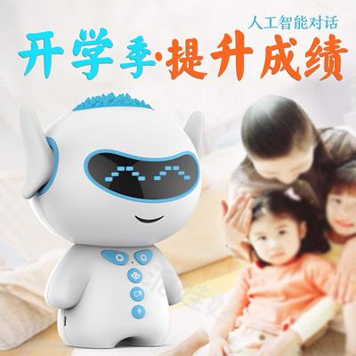胡巴智能机器人早教机语音对话高科技玩具陪伴儿童男孩子学习教育哪个牌子好