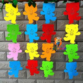 幼儿园吊饰 装饰挂饰 走廊教室环境布置用品可爱卡通动物小熊
