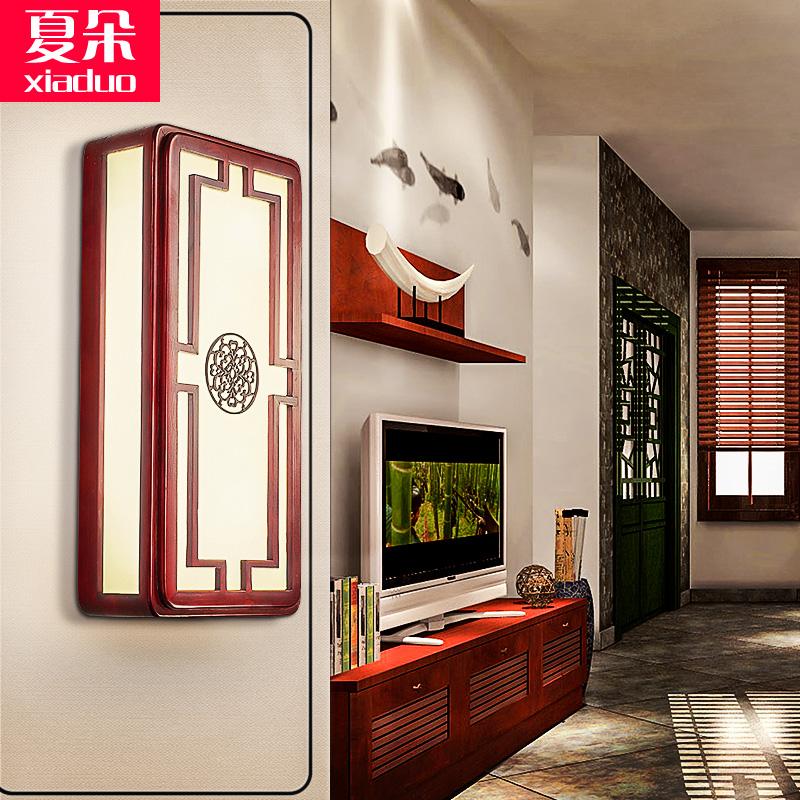 夏朵新中式壁灯B292-1