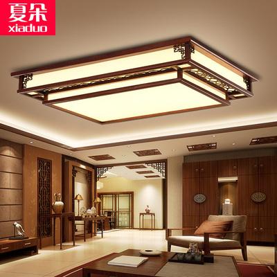 新中式客厅吸顶灯仿古实木长方形现代简约LED书房卧室灯具中国风