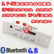 光纤同轴立体声解码耳放USB解码器HIFIPCM1794双DAC乐明