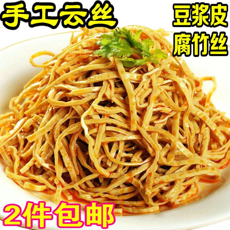 云丝豆腐丝干凉拌天然豆油皮豆制品干货油豆皮丝腐竹丝豆丝500g