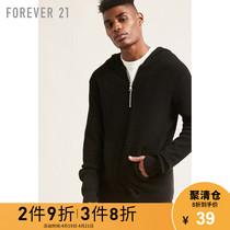 男士修身打底衫高领毛衣纯色针织衫长袖韩版冬季加厚线衫男装新款