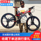 One round mountain bike adult bicycle folding cross-country sports car double shock men and women students speed racing