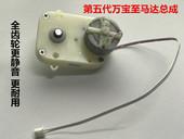 摇表器旋转盒自动上链盒上弦盒手表摇表晃表器原厂配件 正品