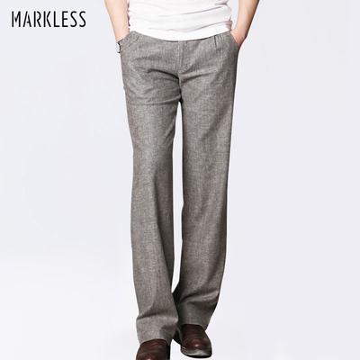 Markless秋季男士商务休闲裤免烫中腰直筒裤宽松版亚麻长裤