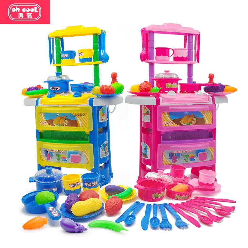 过家家套装厨房餐具 出水水龙头 声光餐具台玩具套装组合