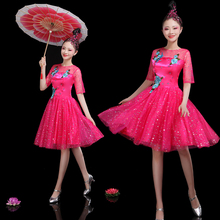 Modern Dance Costume Youth Umbrella Dance Costume Adult Opening Dance Square Dance Dress Suit Short Skirt