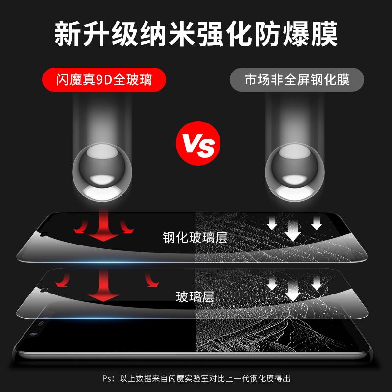 闪魔小米8钢化膜小米9/cc9e红米K20/note7pro全屏mix3/2s青春版redmi探索屏幕指纹版8se全包边max玻璃手机膜