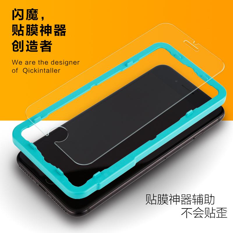 闪魔 iphone6钢化膜苹果6s全屏全覆盖6plus抗蓝光3D六6sp手机贴膜优惠券