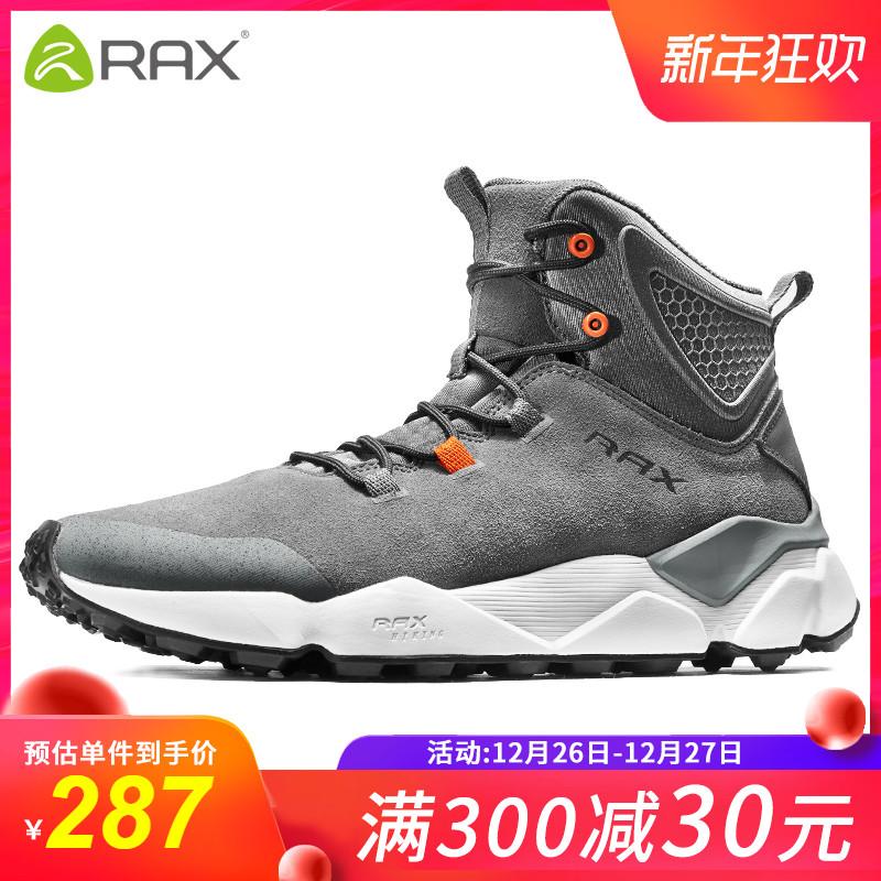 RAX登山鞋女户外鞋 男高帮运动防滑爬山鞋耐磨冬季保暖旅游徒步鞋