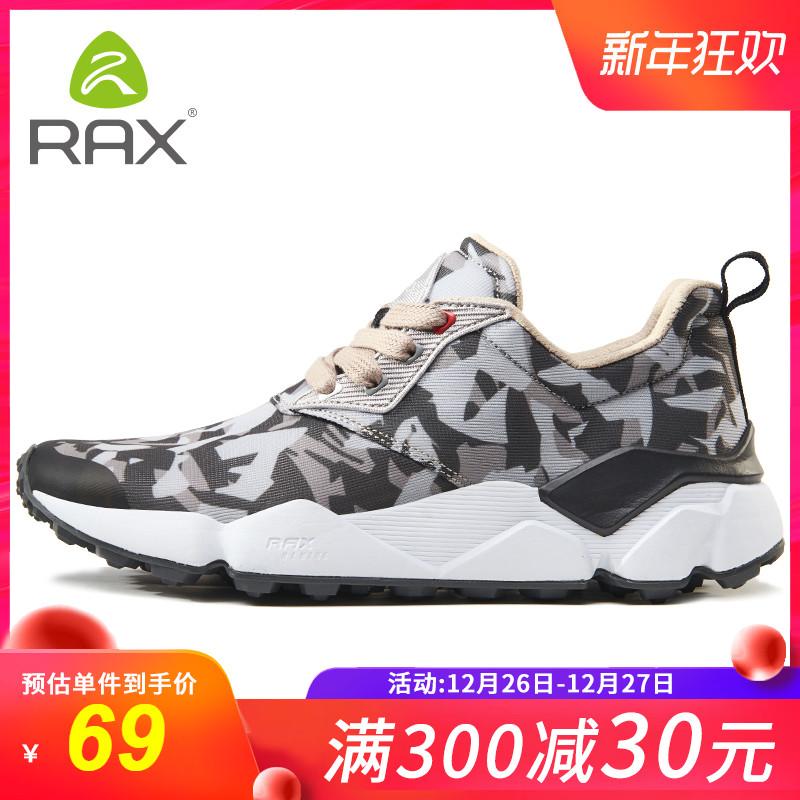 rax户外登山鞋男 透气防滑休闲鞋女轻便爬山鞋夏季旅游徒步上山鞋
