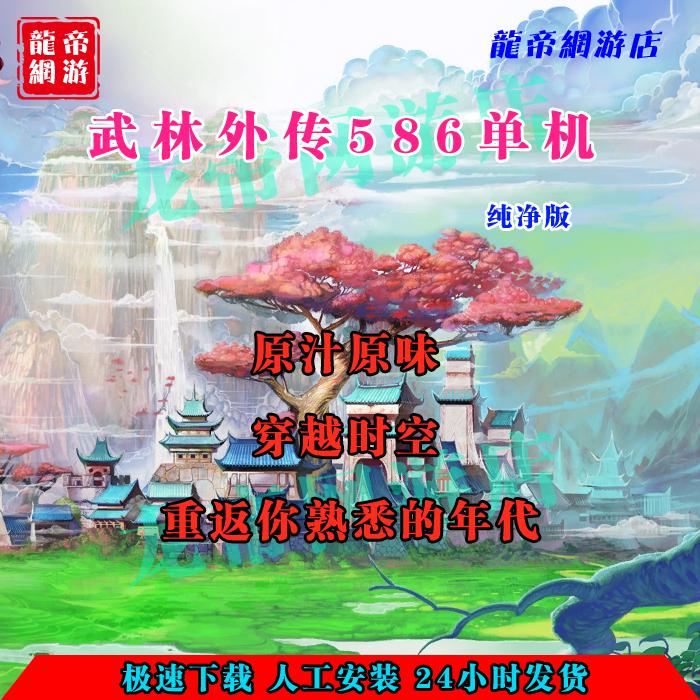 Внутриигровые ресурсы Legend of martial arts Артикул 592598007998