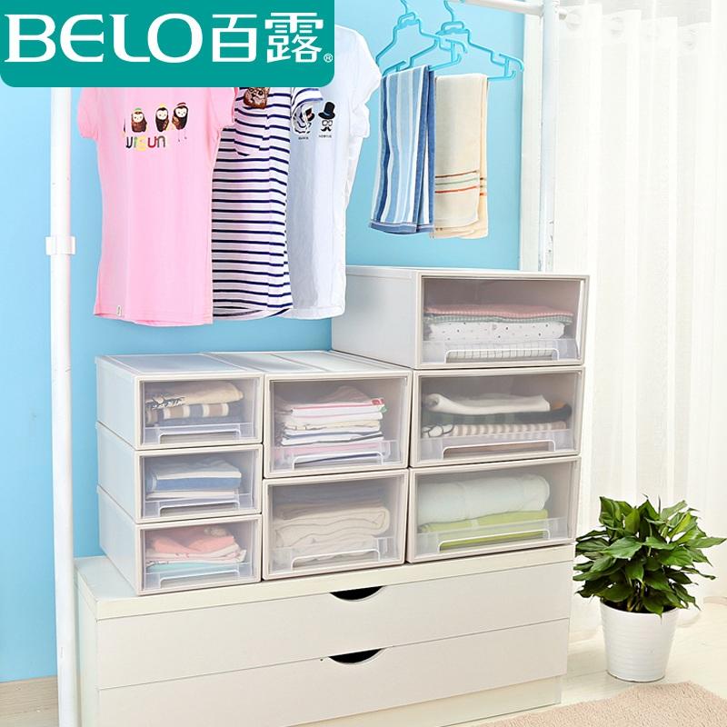 4个装特大收纳柜抽屉式透明内衣收纳箱衣柜收纳盒宝宝储物儿童柜