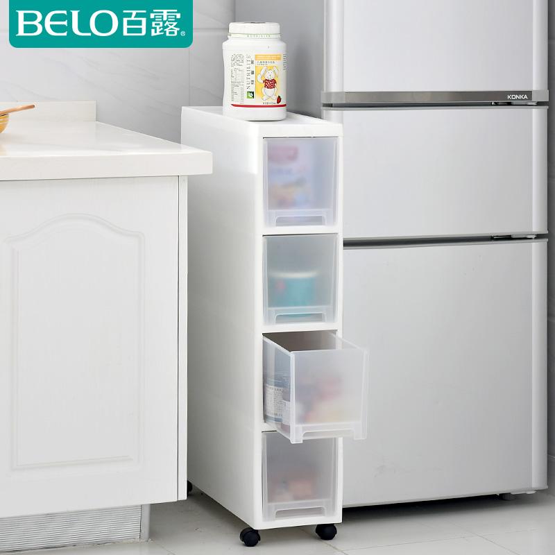 百露加厚夹缝收纳柜抽屉式收纳柜塑料缝隙整理储物柜零食抽屉柜