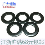Flat pad black gasket washer GB97 M2 3 4 5 6 8 10 12 14 16 20 27 30