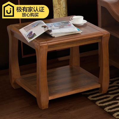 现代新中式茶几简约家用客厅实木方茶几角几小方桌小户型沙发边几
