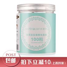 木沐推荐 蚕丝糖果压缩面膜纸丝薄省水湿敷水疗 罐装超薄100粒