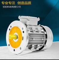 Aluminum shell motor three-phase inverter motor vertical horizontal 180W three-phase asynchronous motor 370W750W 1.1KW