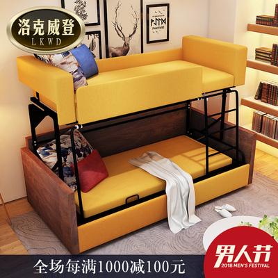 實木紋沙發床可折疊多功能布藝雙人兩用上下床雙層臥室客廳高低床網店網址