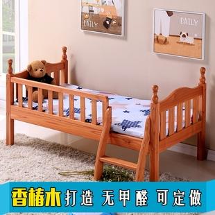 实木儿童床带护栏单人床男孩女孩公主欧式小床香椿木拼接床加宽床