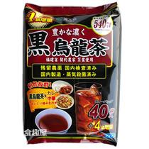 新茶炭焙黑乌龙茶茶叶去油腻油切黑乌龙茶浓香型黑乌龙