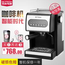 高泰 CM6626ME 家用商用意式半自动咖啡机 电子式 高压蒸汽打奶泡