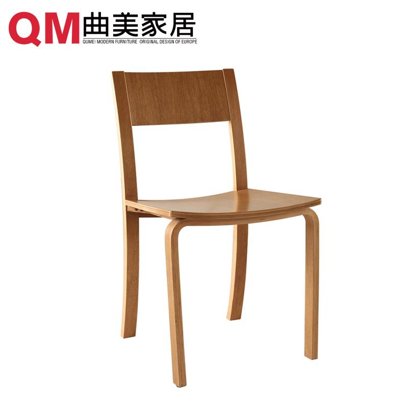 曲美家具椅子
