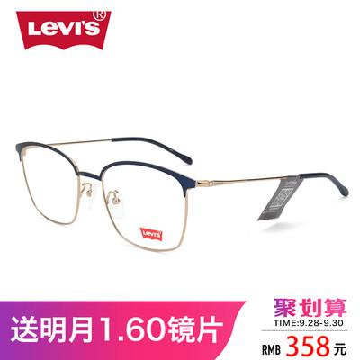 李维斯新款超轻合金近视眼镜架 男女休闲商务眼镜框复古潮LS05235