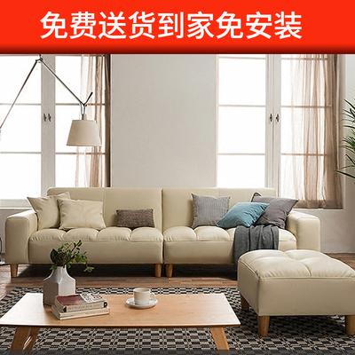 简约现代客厅皮艺沙发价格
