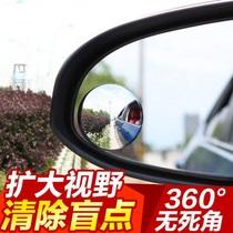雪铁龙全新爱丽舍汽车后视镜雨眉雨挡遮雨板反光镜小圆镜盲点镜子