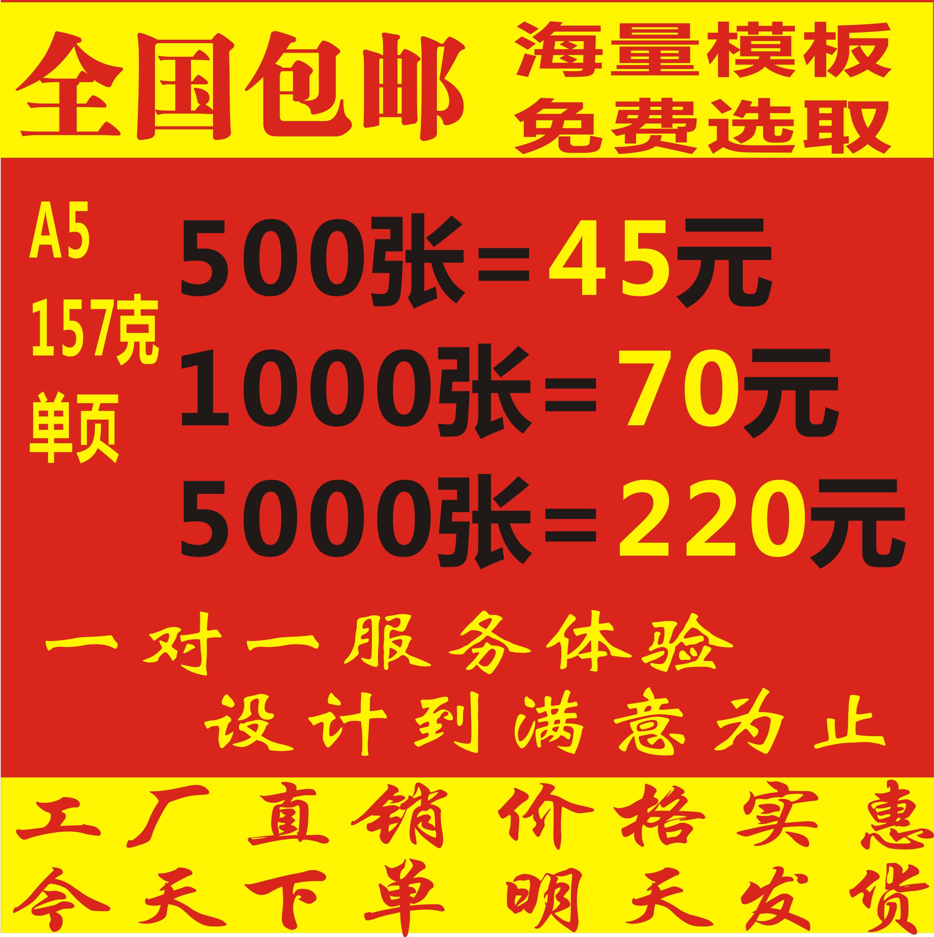 Услуги печати рекламной продукции / Копировальные услуги Артикул 559021253616